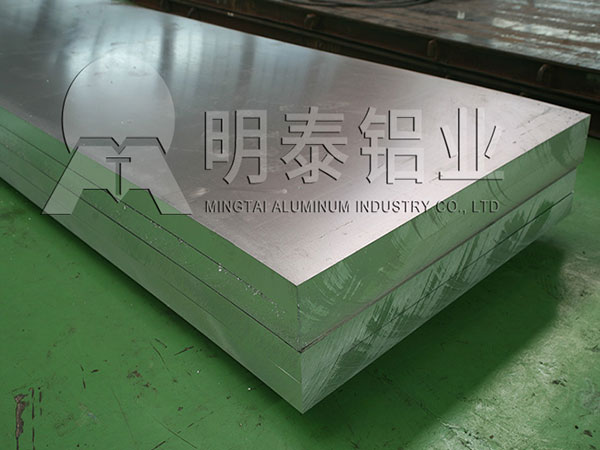 14-inch-thick-aluminum-sheets
